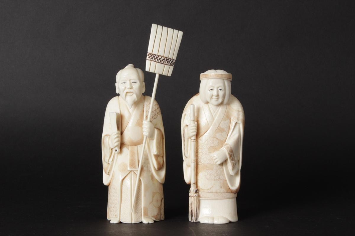 象牙製彫刻