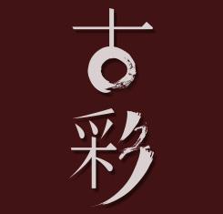 古彩-kosai-OFFICIAL